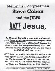 Anti-semitic flier